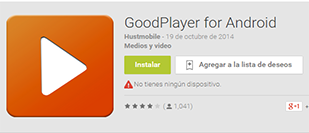 GoodPlayer for Android